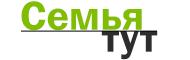 SemyaTut.ru